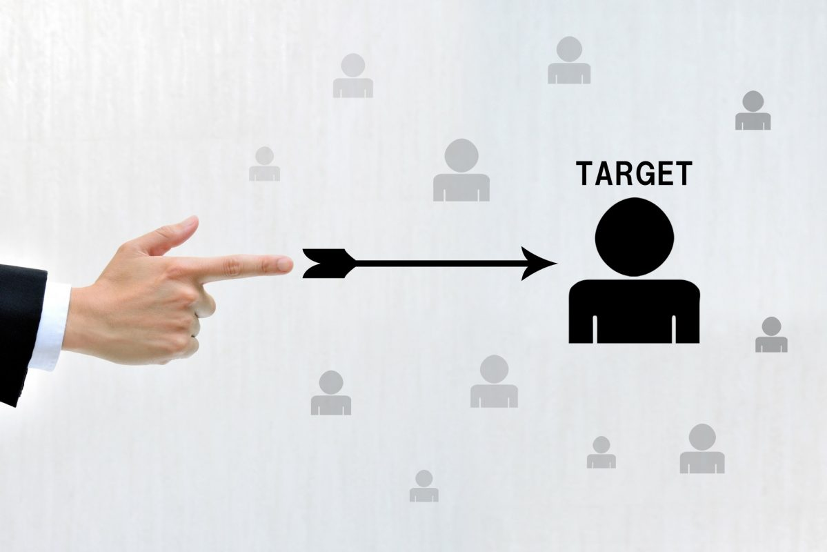 リード獲得とは?|BtoBで見込み顧客を獲得する12の広告・施策・方法を紹介