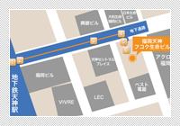福岡登録会場