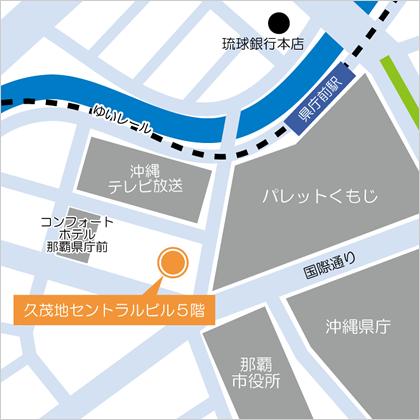 沖縄登録会場
