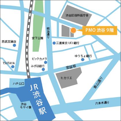 渋谷支店 登録会場